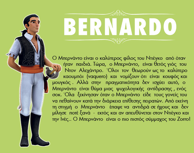 ZORRO The Chronicles bernardo1