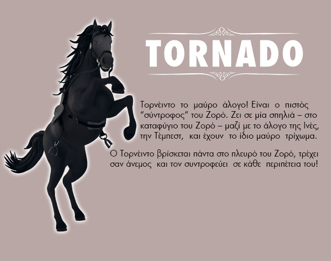 ZORRO The Chronicles tornado1