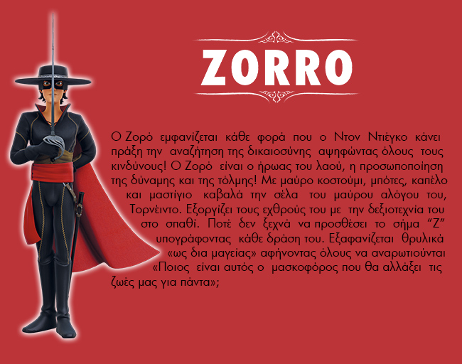 ZORRO The Chronicles zorro2