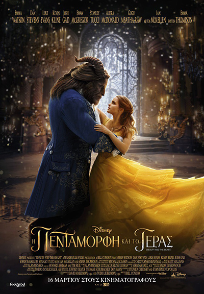 Beauty and the Beast PRL 1