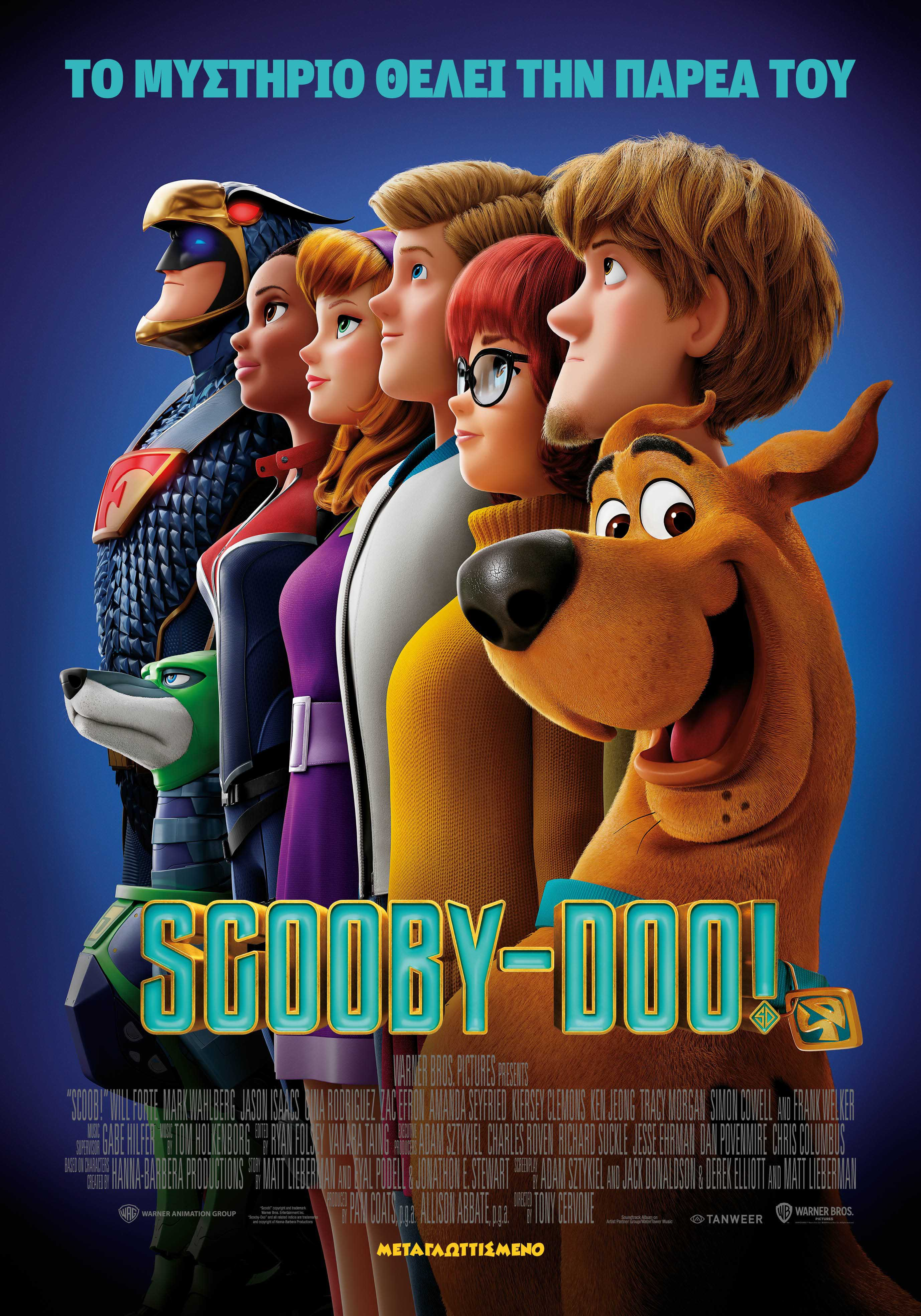 SCOOBY DOO Official Poster