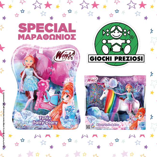 winx IN GIFTS