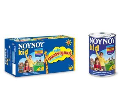 Φέτος τα Χριστούγεννα θα τα γιορτάσουμε παρέα με το NOYNOYKID & το Nickelodeon!