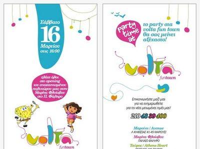 Οpening του νέου Volta Fun Town στην Μαρίνα Φλοίσβου, Σάββατο 16/03 στις 16:00!