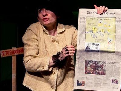 ''Η Κυόκο στο Κέντρο της Γης'' στον κινηματογράφο ΔΑΝΑΟΣ