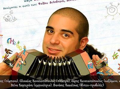 Αλκιβιάδης Κωνσταντόπουλος: «Μια τρελή τρελή Αλφαβήτα με τον Άνθρωπο-Ορχήστρα»