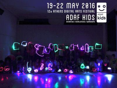 ADAF kids! Είσαι έτοιμος να ανακαλύψεις τον ψηφιακό κόσμο;