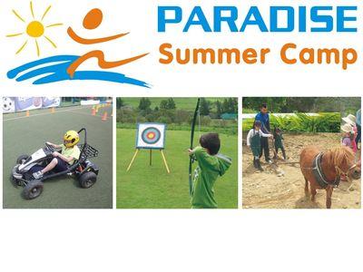 Kερδίστε μια εβδομάδα ημερήσιας κατασκήνωσης στο Paradise Summer Camp αξίας 166€