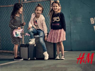 Μεγάλος διαγωνισμός! 5 τυχερές μητέρες θα κερδίσουν από 1 δωροκάρτα H&M των 70€.