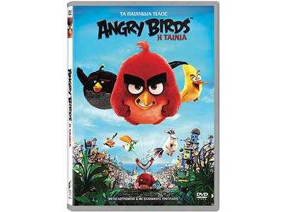 ''Angry Birds Η Ταινία'' - Δημιουργικό Εργαστήρι για Παιδιά