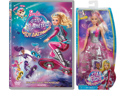 Κέρδισε κούκλες και DVD Barbie