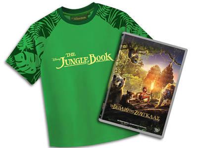 Κέρδισε T-Shirts και DVD της ταινίας ''Το Βιβλίο της Ζούγκλας''
