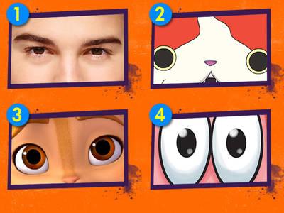 Ποιον χαρακτήρα βλέπεις;