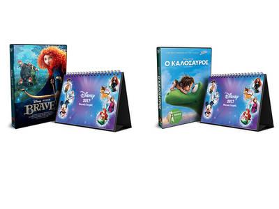 Κέρδισε DVD των ταινιών ''Brave'' και ''Καλόσαυρος'' μαζί με συλλεκτικό ημερολόγιο