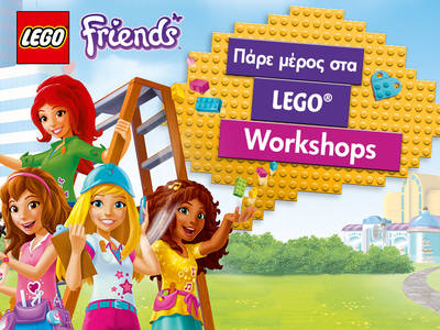 LEGO® FRIENDS WORKSHOPS