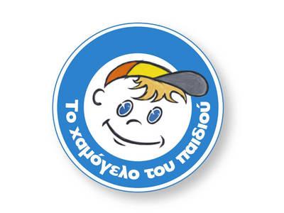 3η Μεγάλη γιορτή για τα παιδιά στη Θεσσαλονίκη