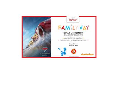 Cars 3: Family Day @ Cineplexx για τους φίλους μας στη Θεσσαλονίκη!