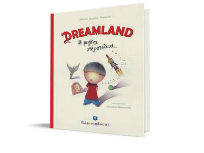 Dreamland, Η Μεγάλη περιπέτεια