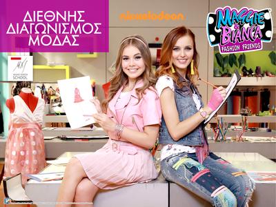 Πάρε μέρος στον πιο στιλάτο Maggie & Bianca Fashion Friends διαγωνισμό!
