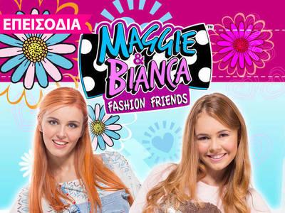 Maggie & Bianca - S01 E24