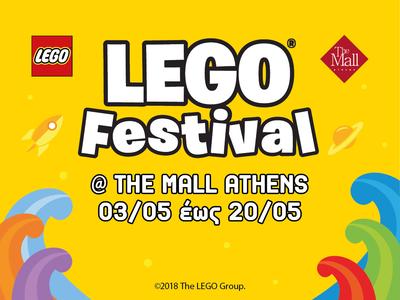 LEGO® Festival στο The Mall Athens