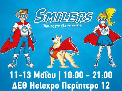 «Το Χαμόγελο του Παιδιού» και οι Smilers στην 4η Γιορτή για τα Παιδιά στη Θεσσαλονίκη