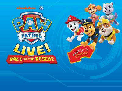 PAW PATROL LIVE | Αγοράστε τα εισιτήριά σας