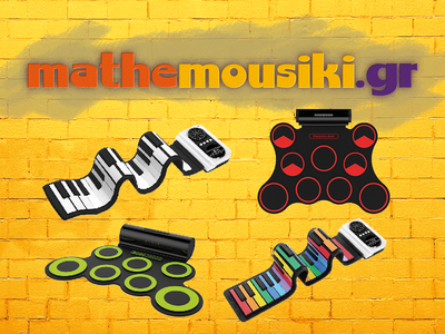 Ανακάλυψε τα ROLL UP πιάνα και Drums από το mathemousiki.gr