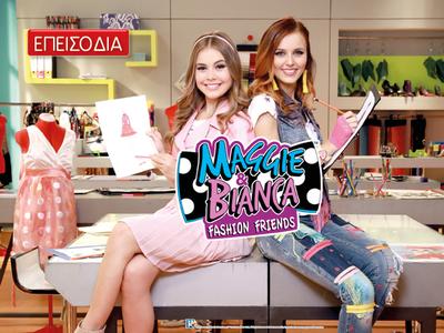 Maggie & Bianca (S03E08)