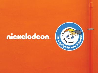 Το Nickelodeon και «Το Χαμόγελο του Παιδιού» ένωσαν τις δυνάμεις τους