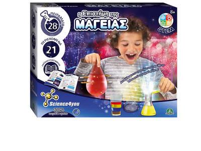 Ανακάλυψε τη δική σου επιστήμη με τα προϊόντα Science 4 You!