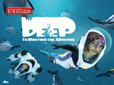 The Deep (S01E03)