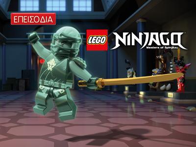 Lego Ninjago (76)