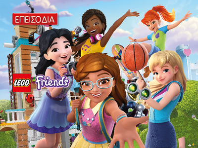 LEGO Friends: Girls on a Mission (S01E02)