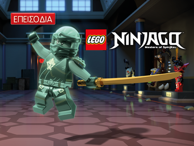 Lego Ninjago (46)