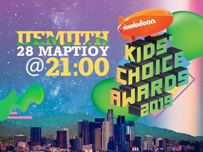 KCA 2019 | Πέμπτη 28 Μαρτίου στις 9 μ.μ. αποκλειστικά στο Nickelodeon