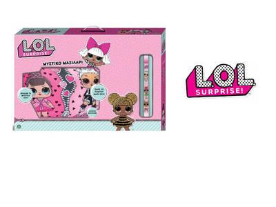 L.O.L. Surprise Λαμπάδα!