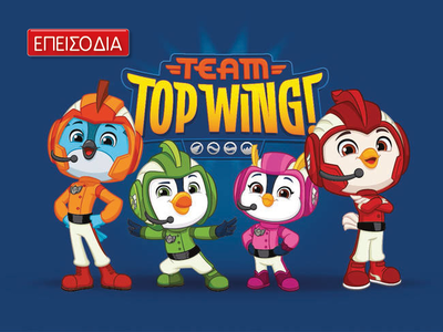 Top Wing (S01E15)