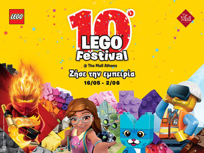 10o LEGO® Festival στο The Mall Athens!