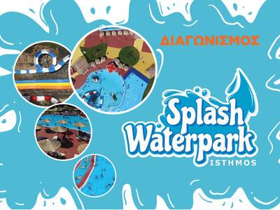 Κερδίστε διπλές προσκλήσεις για Splash Water Park!