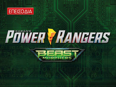 Power Rangers Beast Morphers (S01E01)
