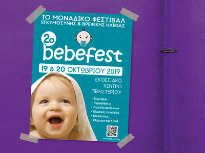 To 2ο bebefest έρχεται ξανά στις 19 & 20 Οκτωβρίου 2019!