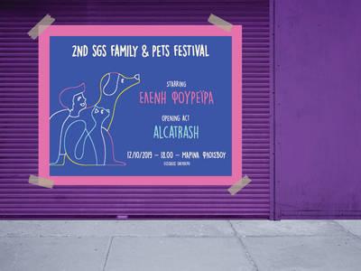 To 2o SGS Family & Pets Festival ανοίγει τις πύλες του!