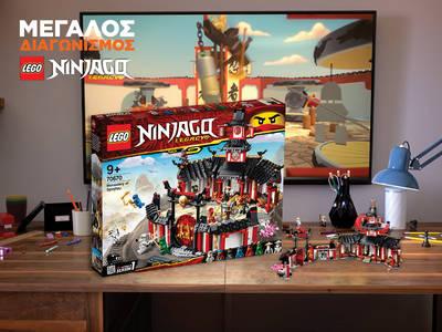 Δες LEGO® NINJAGO® και κέρδισε LEGO® NINJAGO® Μοναστήρι του Σπιντζίτσου (70670)!