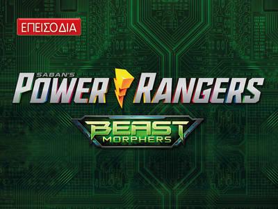 Power Rangers Beast Morphers (S01E10)