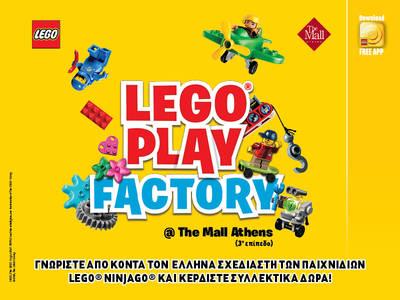 Μάθε όλα τα μυστικά του LEGO® NINJAGO® από τον σχεδιαστή και κέρδισε συλλεκτικά δώρα!
