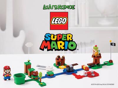 Κερδίστε το απίθανο LEGO® Super Mario™ Βασική Πίστα-Περιπέτειες με τον Mario (71360)