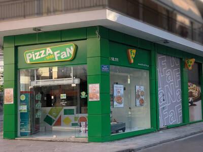 PIZZA FAN: Ολοκαίνουριο κατάστημα στον Υμηττό!