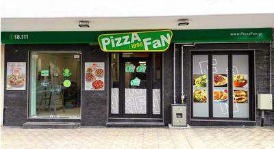 Pizza fan   Νέο κατάστημα στην Πυλαία Θεσσαλονίκης!
