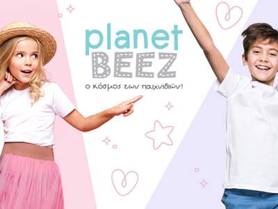 To 3beez έχει νέο όνομα! Καλωσήρθατε στο Planet Beez!